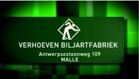 Logo Verhoeven Biljartfabriek
